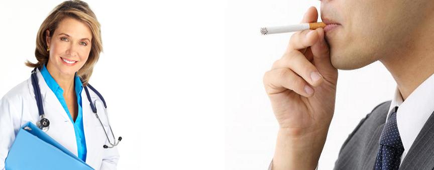 Как снизить вред курения