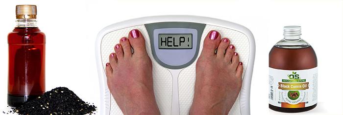 Черный тмин для снижения веса